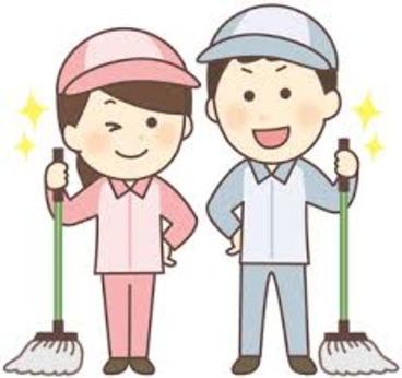 【増員急募!】 清掃系のお仕事経験は必要なし! 早期着任可彡