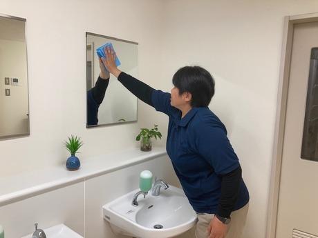動物園内の掃除スタッフ募集!! 女性大活躍 女子トイレ清掃あり